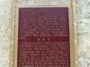 fort-garry-plaque